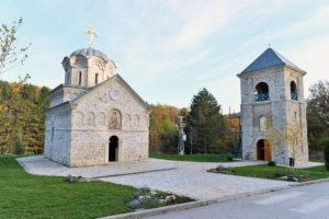 Manastir Staro Hopovo